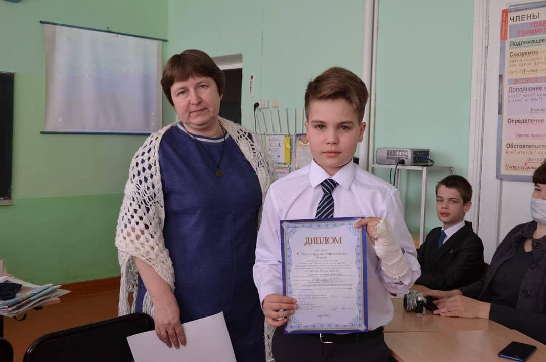 Сегодня в школе №8 города Петровска завершился очный этап международных Мартыновских чтений