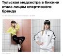 Денис Косяков фотография #7