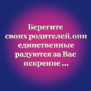 Максим Красавин фотография #5