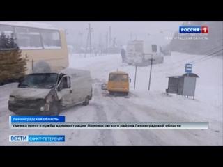 . В Петербурге сотни аварий из-за снега и гололеда