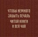 Манакова Екатерина   Москва   19