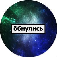 Лапаев Евгений