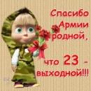 Мария Буграчёва фотография #2