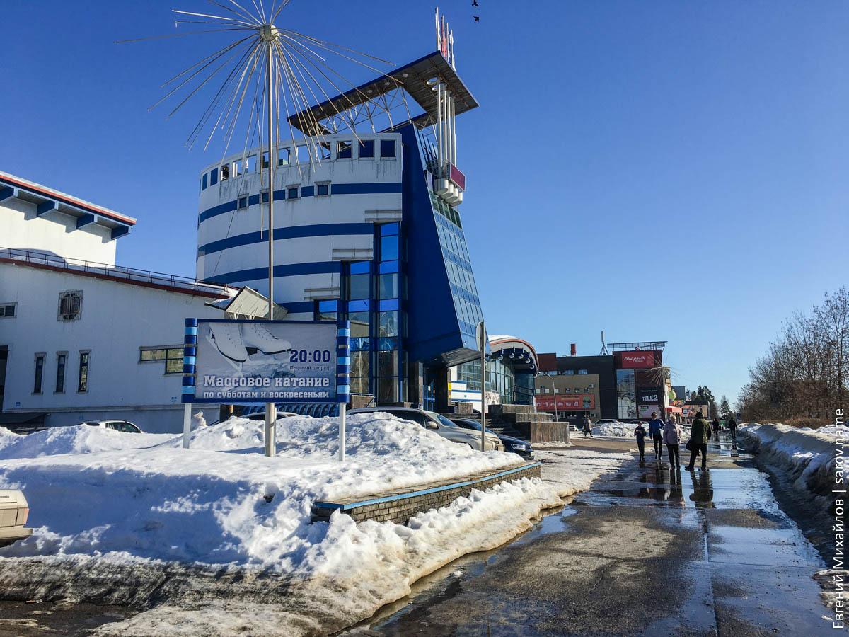ледовый дворец в Сарове