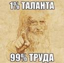 Максим Русский