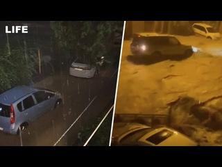 Мощный потоп в Сочи. Реки вышли из берегов