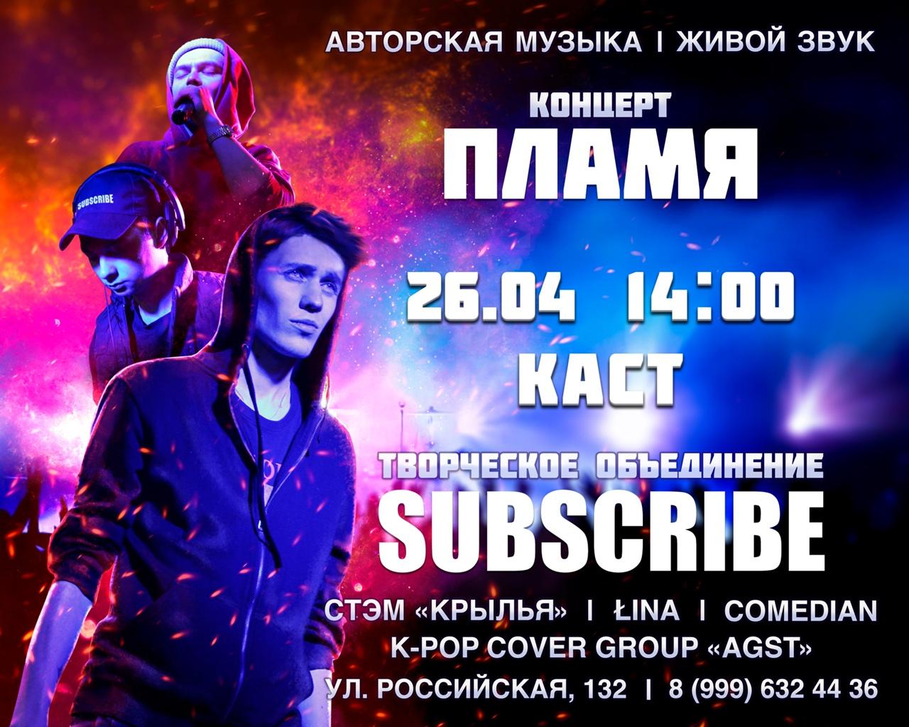 фото из альбома Никиты Клименко №2