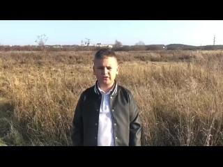 """Герасимов Матвей читает стихотворение """"Россия"""" В.Кудимин"""