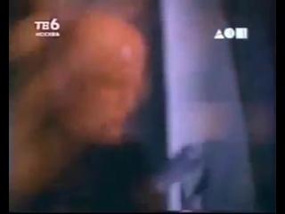Реклама Миринды (1998 год)