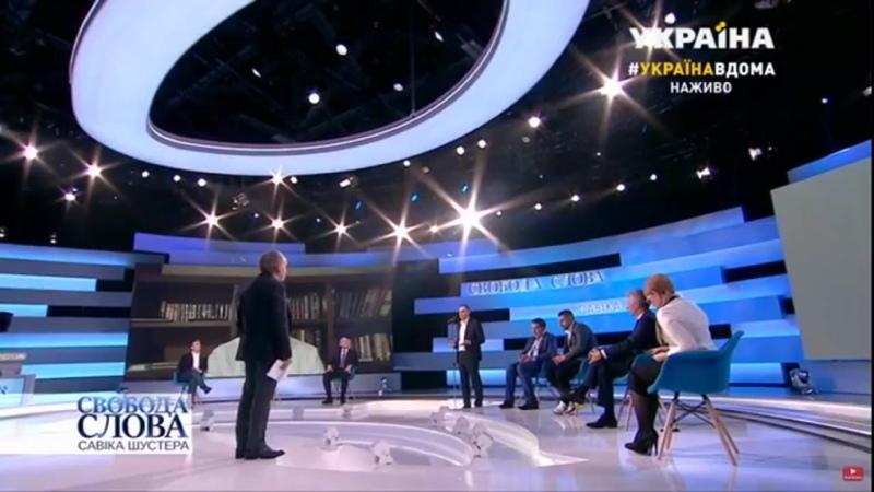 Тимошенко проти екс-очільника Державної податкової служби України