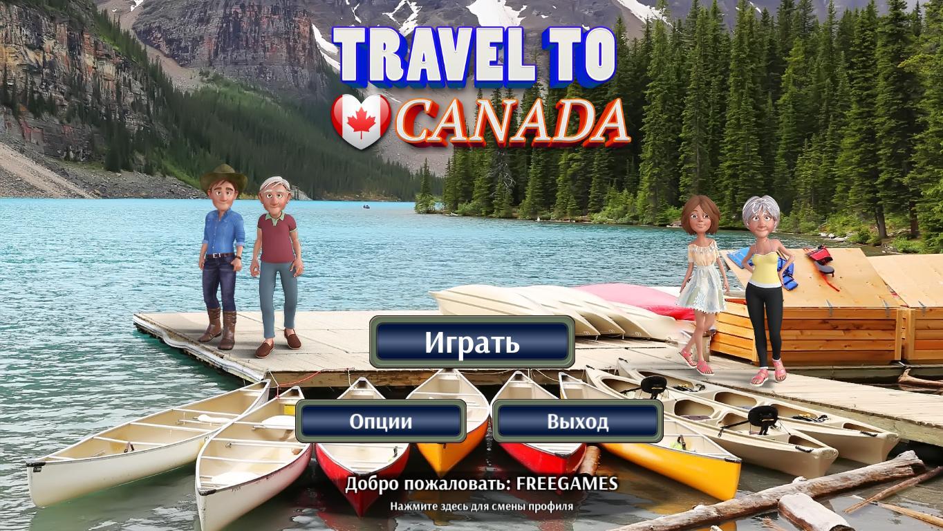 Путешествие по Канаде | Travel to Canada (Rus)