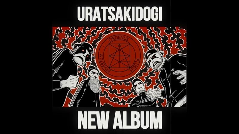 Uratsakidogi выпустили новый альбом Black Hop. Epos