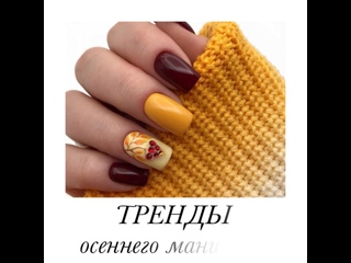 Video by Семейный салон красоты «Венеция»   Челябинск