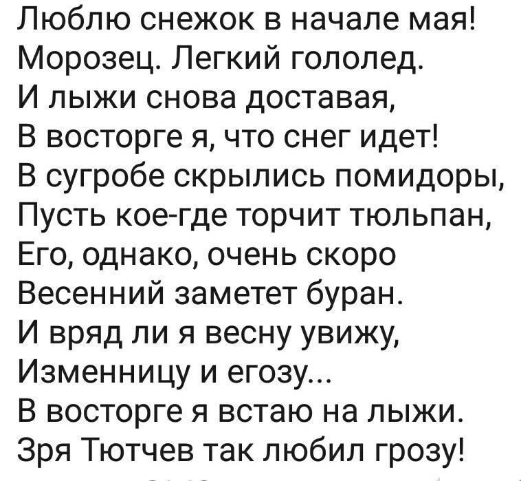 фото из альбома Ленуси Колесниковой №2