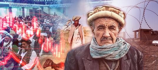 Александр Роджерс: Что будет происходить в Афганистане в ближайшее время