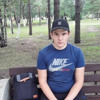 Трыкин Дмитрий