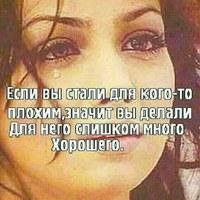 Катеринка Свободная