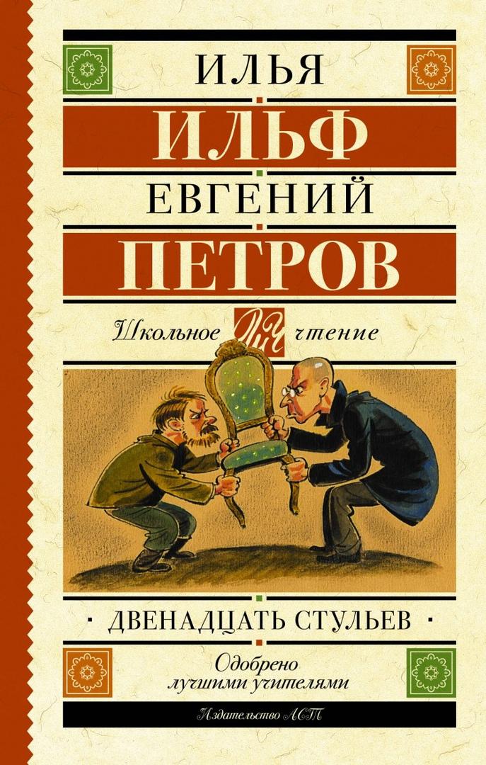 #читаем_на_ночь