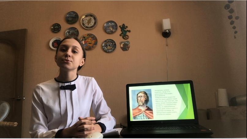 X Региональные образовательные Иннокентьевские чтения, изображение №43