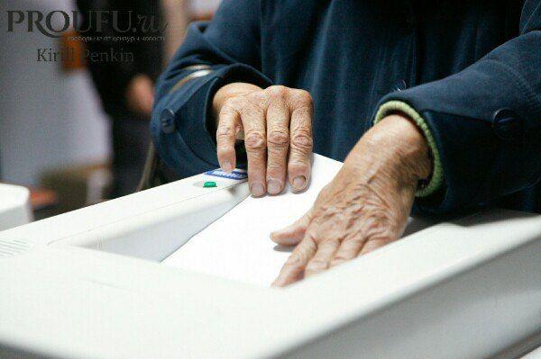 ЦИК Башкирии огласил предварительные итоги голосов...