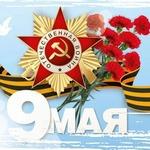 День Победы (9 мая) — тематическая подборка