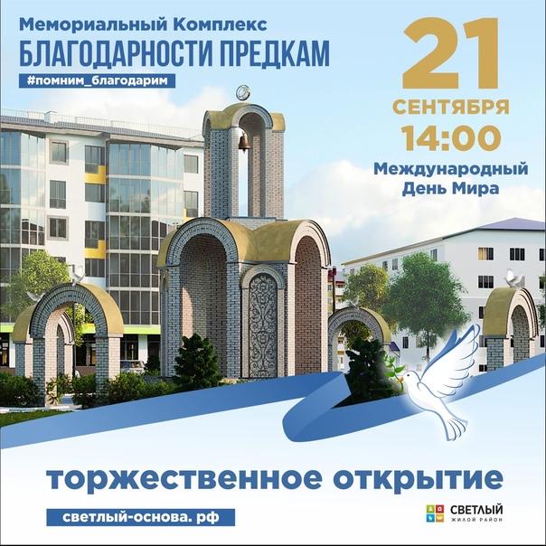 ☀21 сентября 2021 года☀в Новосибирске состоится от...