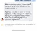 Абрамс Лера | Санкт-Петербург | 0