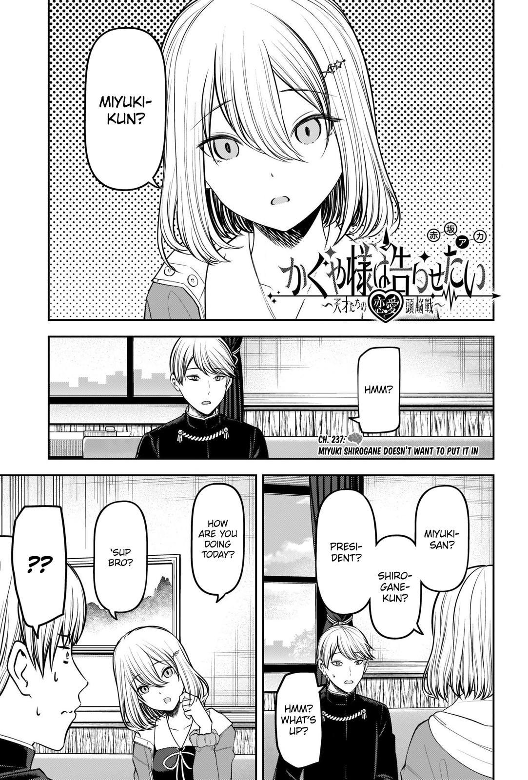 Kaguya Sama love is war Chapter 237, image №1
