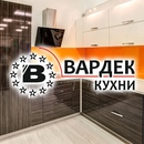 Фотоальбом Глазуновы Александры