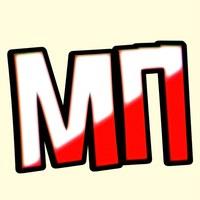 Матвей Моторин