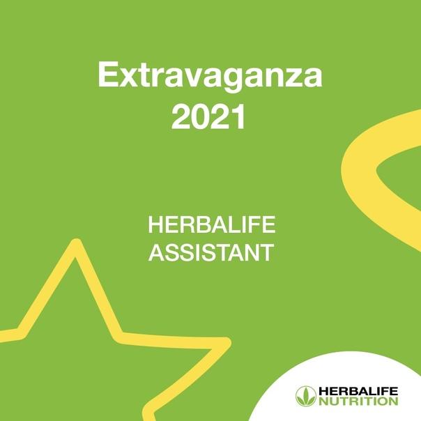 Вы уже пользуетесь нашим мобильным приложением Herbalife Assistant? Если ещё...