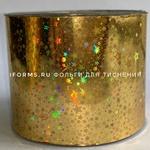 Фольга для тиснения голография золотая с узором звездочки 50мм х 122м