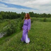 Фотография профиля Ксении Романкевич ВКонтакте