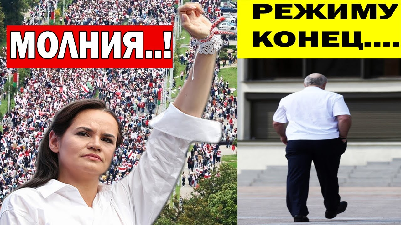 #Белоруссия@mpre_view
