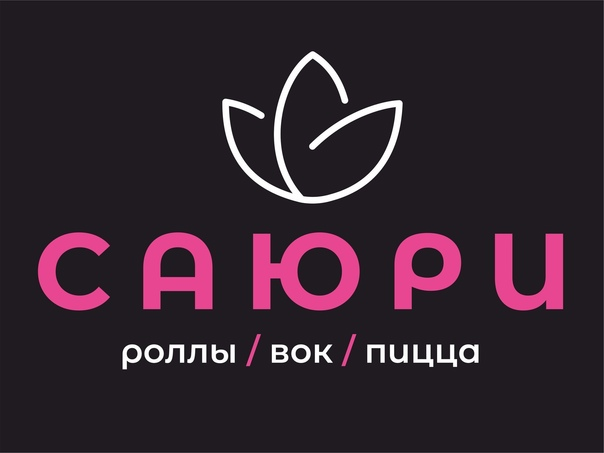 ✔️ ОПЕРАТОР Сall - центра ✔️ЗП от 35.000 руб в мес...