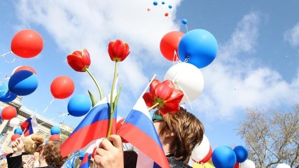 Праздник весны и труда пройдет в Балезинском районе активно