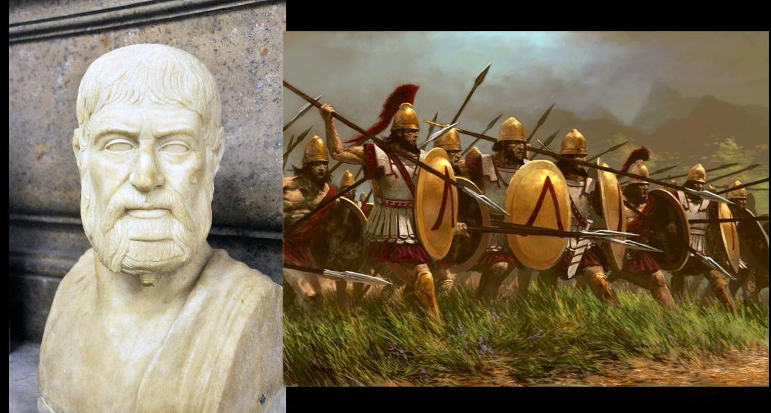 Спартанец Павсаний