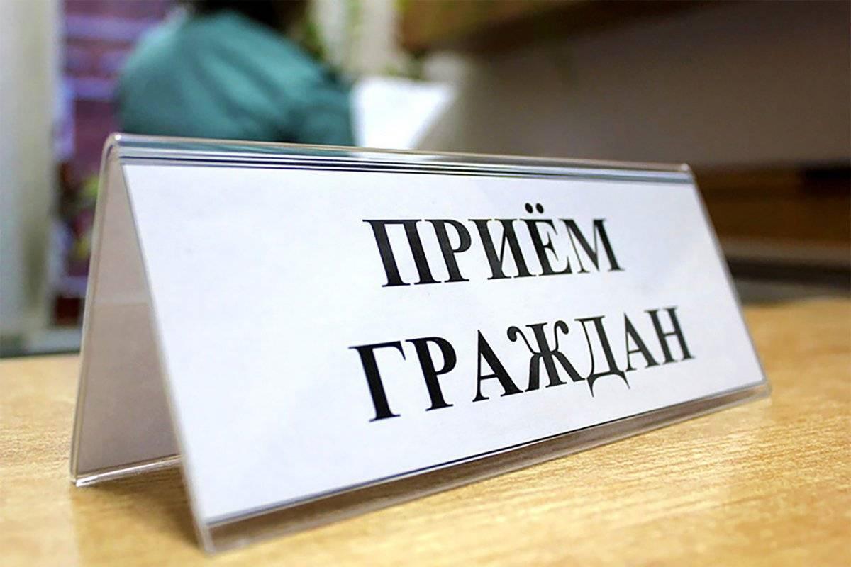 Можгинский межрайонный прокурор Батурин С.С. и начальник Можгинского РОСП Васильев И.В. проведут совместный прием жителей г.Можги и Можгинского района по вопросам, связанным с исполнительным производством.