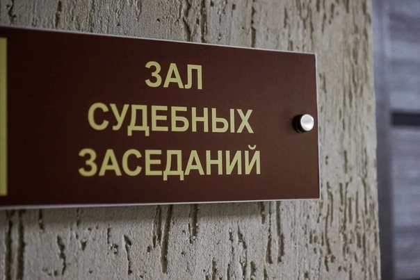 В Сызрани мужчина продал арестованный автомобиль и...