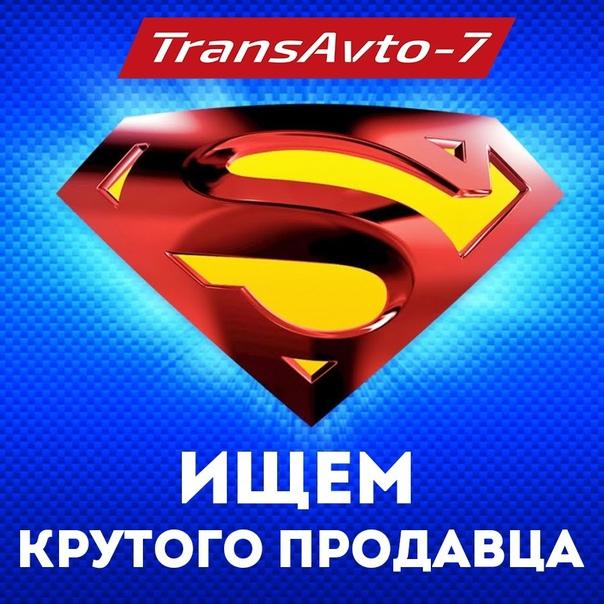 ???? Менеджер по продажам, Севастополь ????    ⭐ЧЕМ...