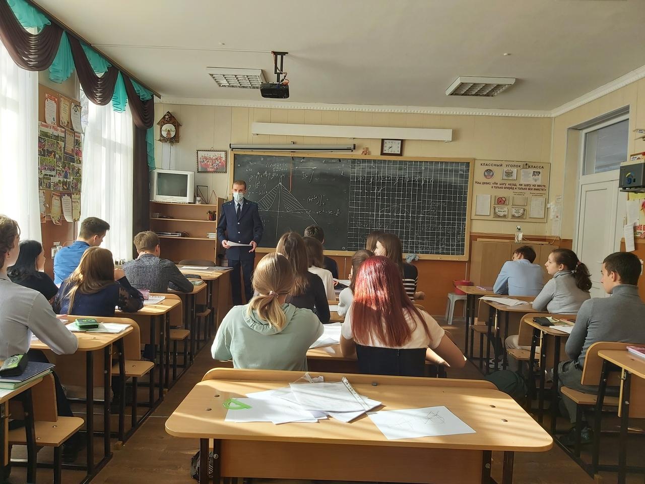 В Донецком ГУЮ подвели итоги работы в сфере правового просвещения и патриотического воспитания учащихся за 2020-2021 учебный год