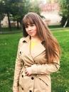 Екатерина Котельникова фотография #10