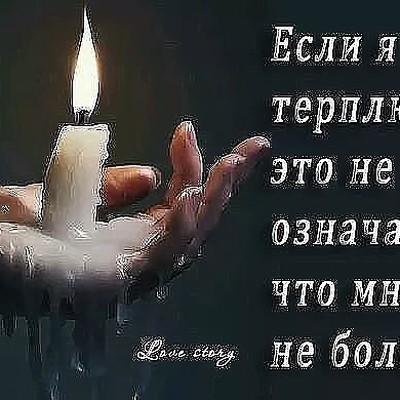 Гурген Григорян, Тверь