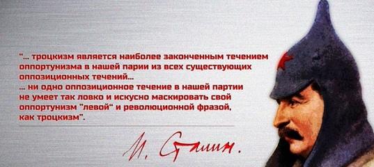 Фашизм «вместолевых». Александр Роджерс | RussiaPost.su