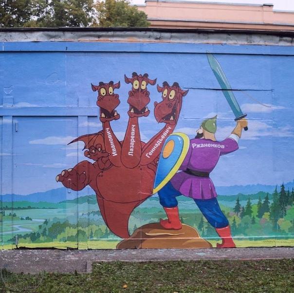 В Некрасовском саду появился предвыборный стрит-ар...