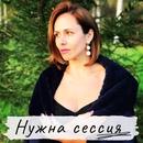 Екатерина Ковалёва фотография #35