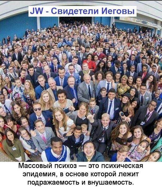 Брака знакомства свидетели иеговы для Сергей Комиссаров