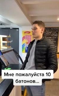 Вадим Васильев фото №14