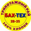Бахадур Хасанов 2-В-25,2-В-27