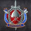 Частное охранное предприятие в Санкт- Петербурге